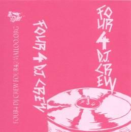 pochette cassette DJ Crew